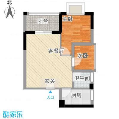 新雅名轩8.00㎡04户型1室2厅2卫1厨