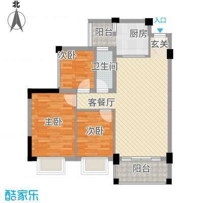 新雅名轩5.00㎡06户型2室2厅1卫1厨