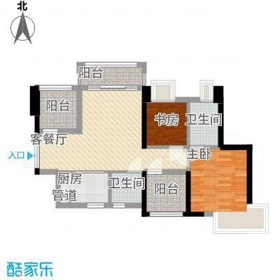 深业东城御园77.73㎡A1户型2室2厅2卫1厨