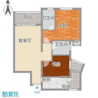 盛世华南12.63㎡户型2室