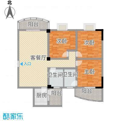 金庭家园户型3室2厅2卫1厨