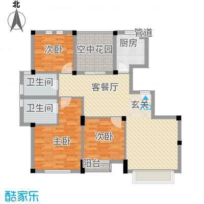 金庭家园125.00㎡户型3室2厅2卫1厨