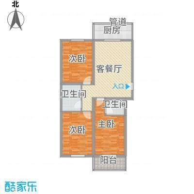 宏华大厦33户型3室2厅2卫1厨