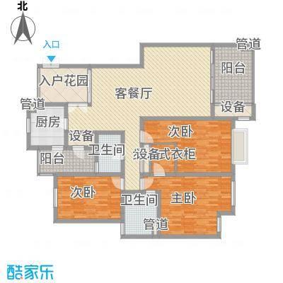 雅戈尔东湖花园145.00㎡户型3室2厅2卫1厨