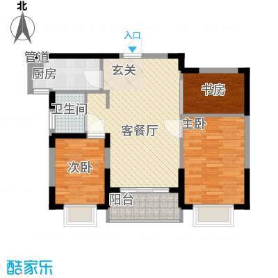 银亿海尚广场88.00㎡E2户型3室2厅1卫1厨