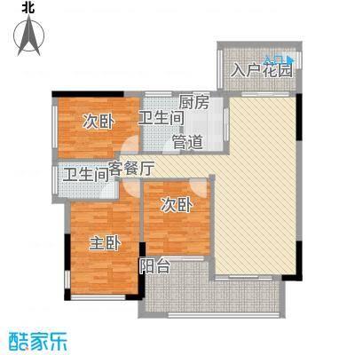 金沙美地3-5栋02户型3室2厅1卫1厨