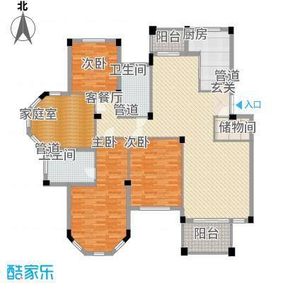 绿城桂花园167.00㎡户型4室2厅1卫1厨