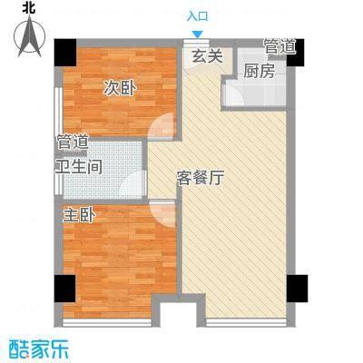 太古城10户型2室1厅1卫1厨