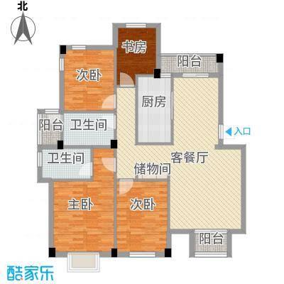 海景华庭户型4室2厅1卫1厨