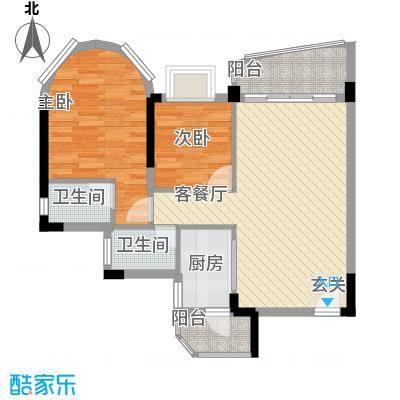碧水湾83.10㎡11座碧洮阁三-八层06单元户型2室2厅2卫1厨