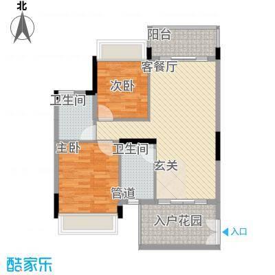 桃源居78.88㎡1栋1、4户型2室2厅1卫