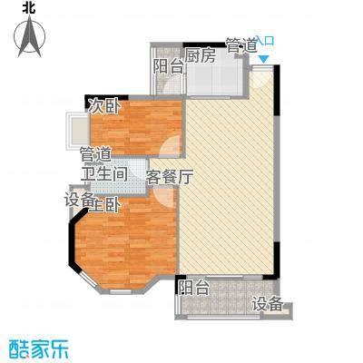 奥米茄花园85.00㎡香槟郡5栋2-14层04单元户型2室2厅1卫
