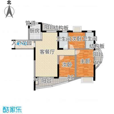 九溪江南138.71㎡江柳园悦邸户型3室2厅2卫1厨
