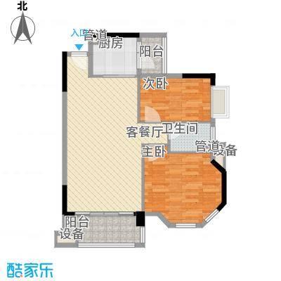 奥米茄花园84.00㎡伊顿11栋1-13层03单元户型2室2厅1卫