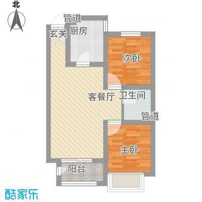 尚书苑62.00㎡户型2室