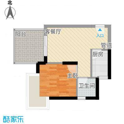 尚书苑深圳户型