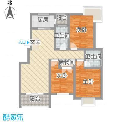 久地雅苑122.00㎡D2户型3室2厅2卫1厨