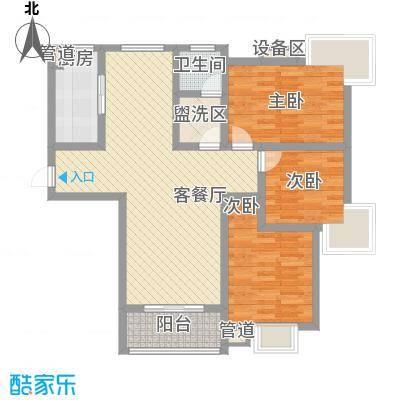 久地雅苑113.00㎡E2户型3室2厅1卫1厨