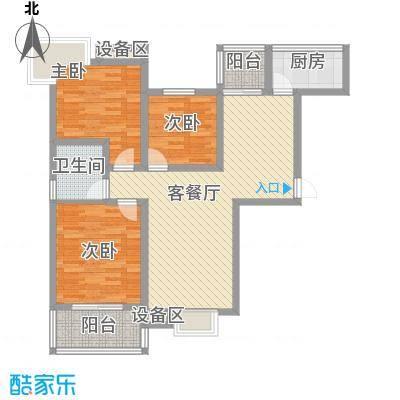 久地雅苑118.00㎡E1户型3室2厅1卫1厨