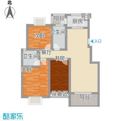 久地雅苑111.00㎡D1户型3室2厅2卫1厨