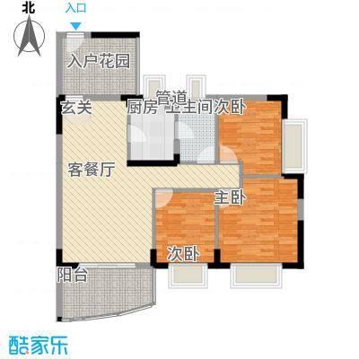 绿海名居6.00㎡深圳户型