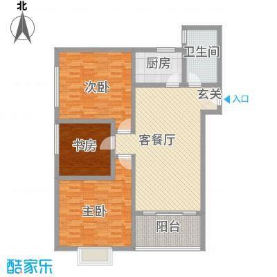 沛县帝都大厦131.00㎡C户型3室2厅1卫