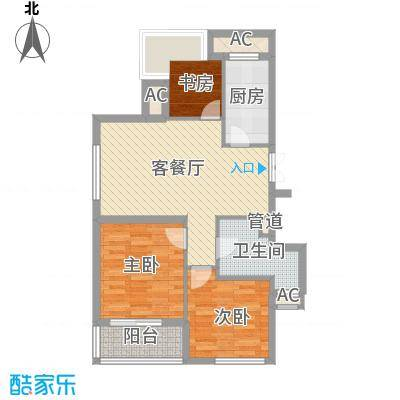 荣安琴湾88.00㎡H户型3室2厅1卫1厨