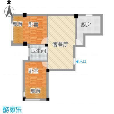 中河名庭户型2室2厅1卫1厨