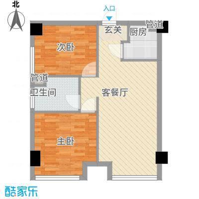 望春四季苑户型2室2厅1卫1厨