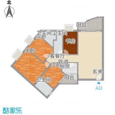 岭岚花园U型户型4室2厅3卫1厨