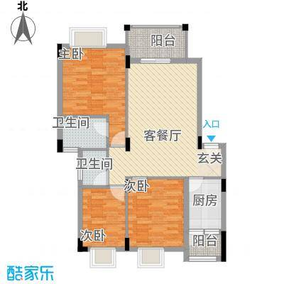 雅居蓝湾户型3室2厅2卫1厨