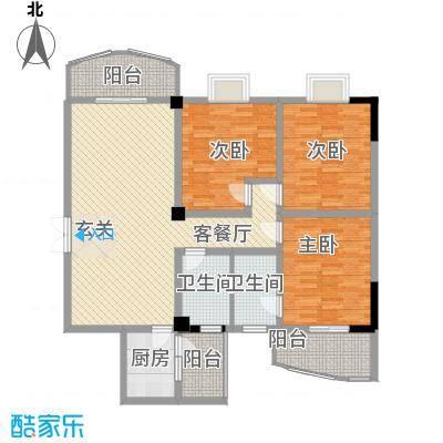城市空间三阳户型3室2厅2卫1厨