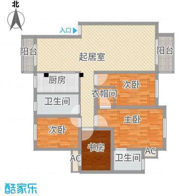 华丰星城151.80㎡户型4室2厅2卫1厨
