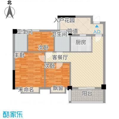 西堤国际花园88.00㎡10、11栋1座03、04单位户型3室2厅2卫1厨