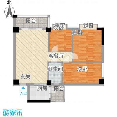 西堤国际花园88.75㎡9栋1座01单位、3座02单位户型3室2厅1卫1厨