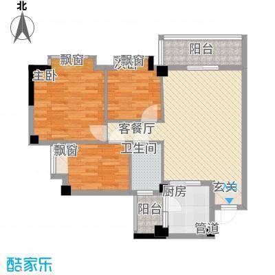 西堤国际花园84.50㎡1、2、3、4栋1座02单元户型3室2厅2卫
