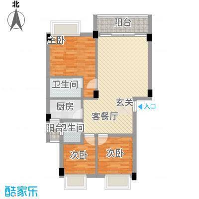 大福名城户型3室2厅2卫1厨