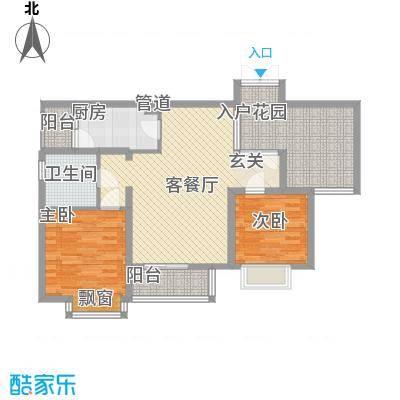 滨湖世纪城福徽苑1219312362057_000户型2室2厅1卫1厨
