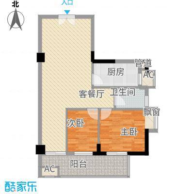 丰融尚城88.74㎡A栋(5-19)B栋(6-14)06户型2室2厅1卫1厨