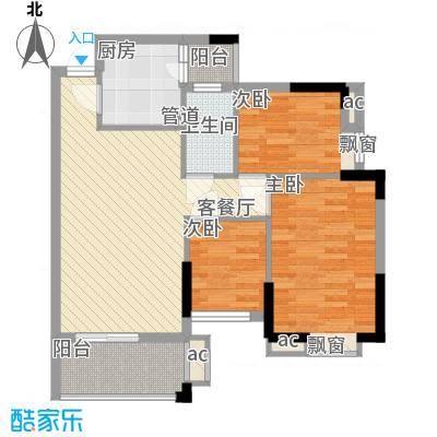 理想家园86.00㎡怡景阁1栋奇数层02单元户型3室2厅1卫1厨