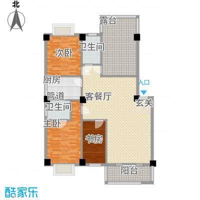 金尚风景(福满园)118.21㎡金尚风景5-6号楼2-6层户型2室2厅2卫1厨