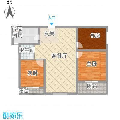 永新苑・西区6.50㎡1#-7#A5户型3室2厅1卫1厨