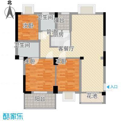 金利蓝湾新城88.33㎡4#楼2-12层04单元户型3室2厅2卫1厨