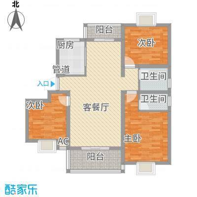 恒邦幸福里123.80㎡B1户型3室2厅2卫1厨