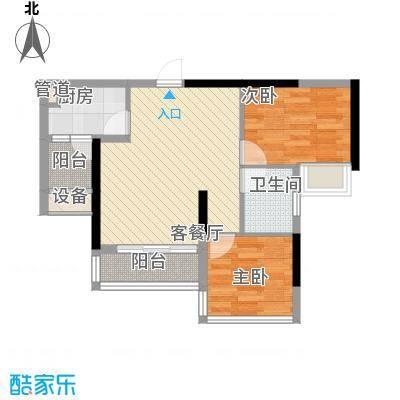 环球时代广场57.31㎡一期3、4号楼B1C1D1标准层户型2室2厅1卫1厨