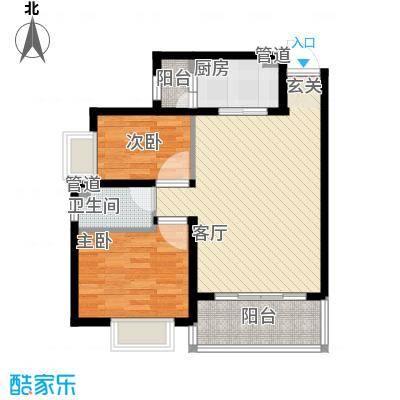 新华大厦2居户型2室2厅1卫1厨