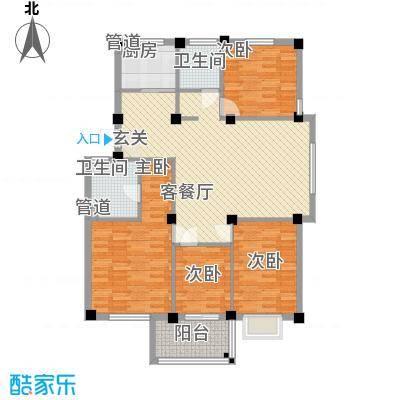 中翠家园137.00㎡户型4室2厅2卫