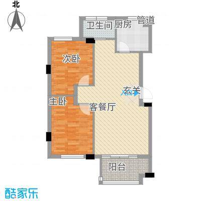 新华大厦户型3室2厅2卫1厨