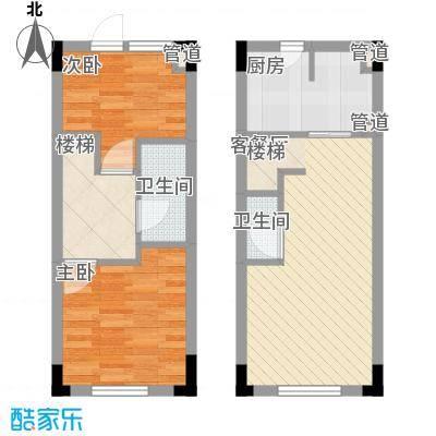 爱法珑庭68.00㎡A户型2室2厅2卫1厨