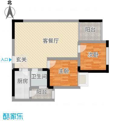 欣家园15户型2室2厅1卫1厨